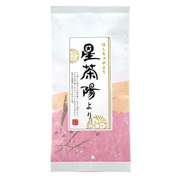 【予約】星茶陽より20 八女茶