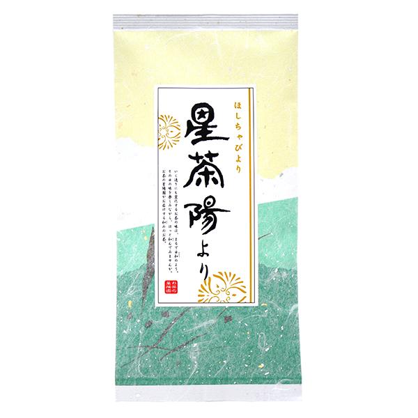 【予約】星茶陽より12 八女茶