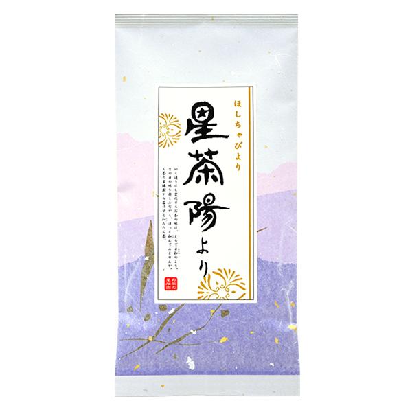 【予約】星茶陽より15 八女茶