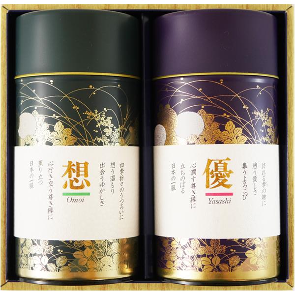 八女茶 Z-400