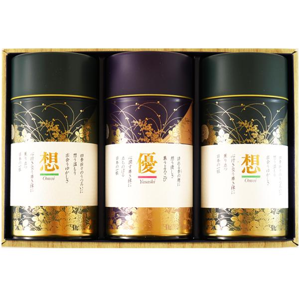 八女茶 Z-600