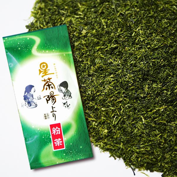 粉茶100g 800円