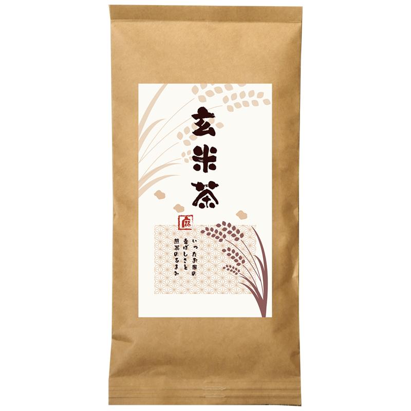 玄米茶No5