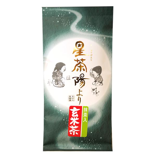 抹茶入り玄米茶No5