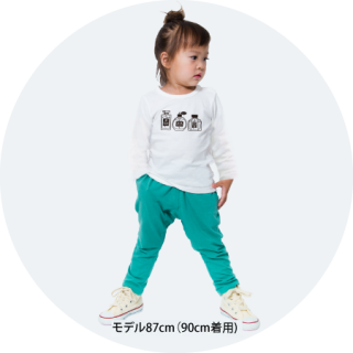 CAYA/親子ペア・長袖Tシャツ (Perfume bottle)
