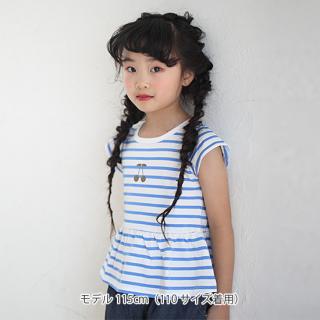 CAYA/ボーダーフレア半袖Tシャツ (女の子)
