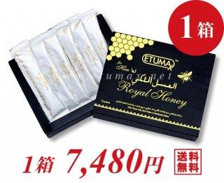 ETUMAX ロイヤルハニー 1箱12袋