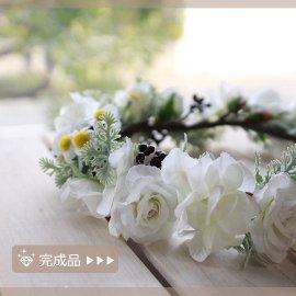 完成品●バラとカモミールの花かんむり