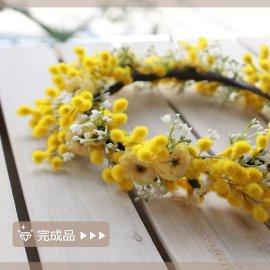完成品●ミモザの花かんむり