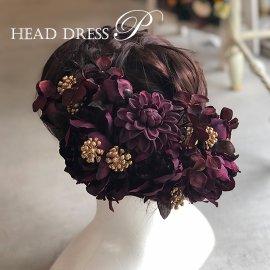ヘッドドレス:P