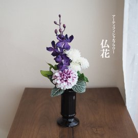 水替え不要、お供え花に:仏花・A/器別売り