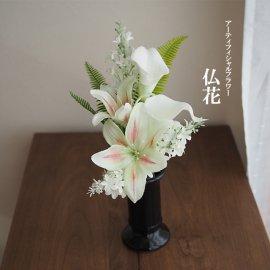 水替え不要、お供え花に:仏花・B/器別売り