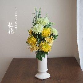 水替え不要、お供え花に:仏花・C/器別売り