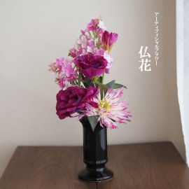 水替え不要、お供え花に:仏花・D/器別売り