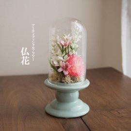 水替え不要、お供え花に:仏花・H/器ドーム付