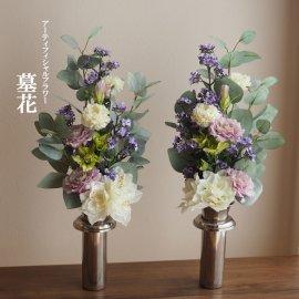 お墓参り用高品質造花:墓花・Cセット/1対