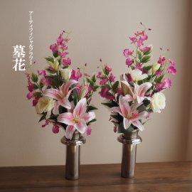 お墓参り用高品質造花:墓花・Dセット/1対