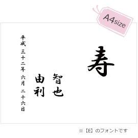 デザインペーパー【D】:A4サイズ横