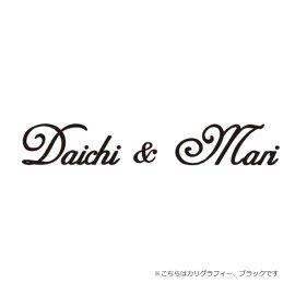 アクリル切り文字/お名前 1300円〜(文字数で金額変わります)
