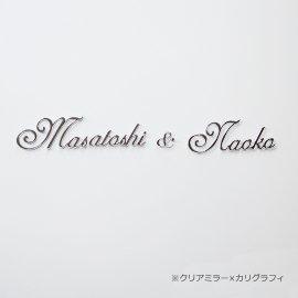 アクリル切り文字/お名前 1800円〜(文字数で金額変わります)