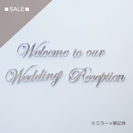 ■SALE■アクリル切り文字/Welcome to our Wedding Reception