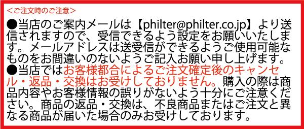 Pアニメストア