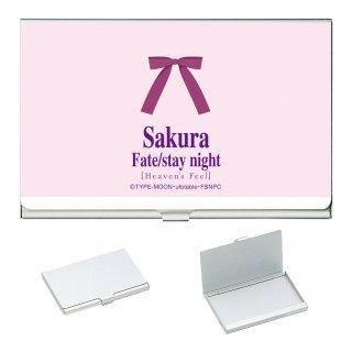劇場版 Fate/stay night Heaven's Feel 名刺ケース 間桐桜