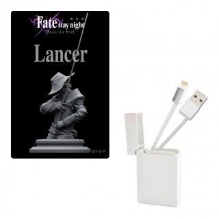劇場版 Fate/stay night Heaven's Feel BOX収納型 USBケーブル iPhone用 ランサー