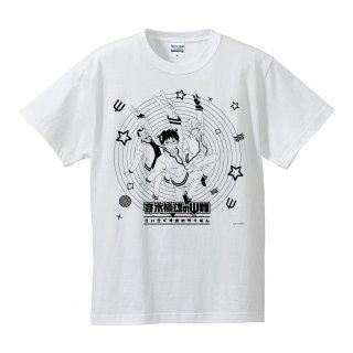 斉木楠雄のΨ難 Tシャツ Sサイズ
