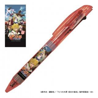 七つの大罪 戒めの復活 3色ボールペン