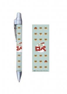 紙兎ロペ 紙巻ボールペン B