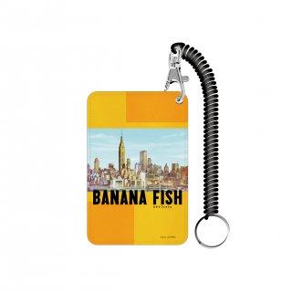 BANANA FISH パスケース