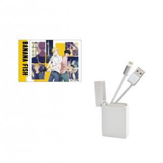 BANANA FISH BOX収納型USBケーブル キービジュアル iPhone用