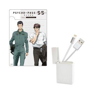 劇場版 PSYCHO-PASS SS Case.2 First Guardian BOX収納型USBケーブル iPhone用