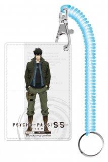 劇場版 PSYCHO-PASS SS Case.3 恩讐の彼方に__ パスケース