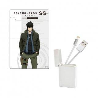 劇場版 PSYCHO-PASS SS Case.3 恩讐の彼方に__ BOX収納型USBケーブル android用