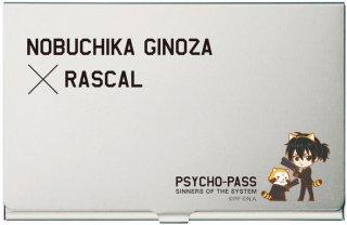 劇場版 PSYCHO-PASS SS Case.3 恩讐の彼方に__ PSYCHO-PASS×ラスカル 名刺ケース 宜野座伸元
