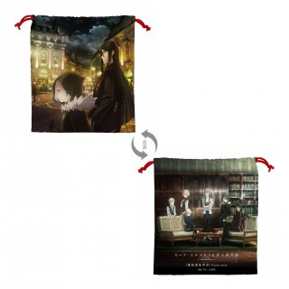 ロード・エルメロイ�世の事件簿-魔眼蒐集列車Grace note- 巾着