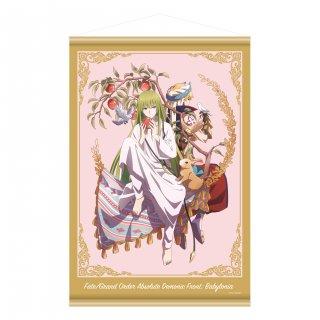 Fate/Grand Order -絶対魔獣戦線バビロニア- タペストリー ギルガメッシュ&エルキドゥ