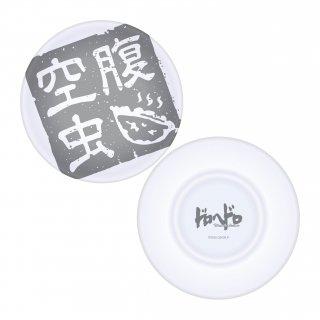 ドロヘドロ 豆皿