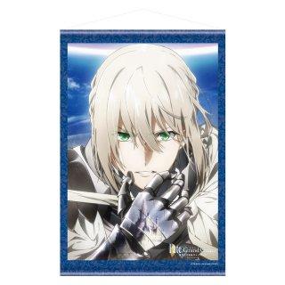 劇場版 Fate/Grand Order -神聖円卓領域キャメロット- 前編 Wandering; Agateram タペストリー≪ベディヴィエール Ver.2≫