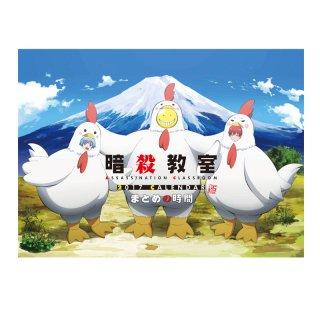 暗殺教室 2017カレンダー 〜まとめの時間〜 プラルトアニメストア限定缶バッチ付!