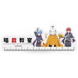 【描きおろし】暗殺教室 キャラクターアクリル定規 殿様&忍者Ver