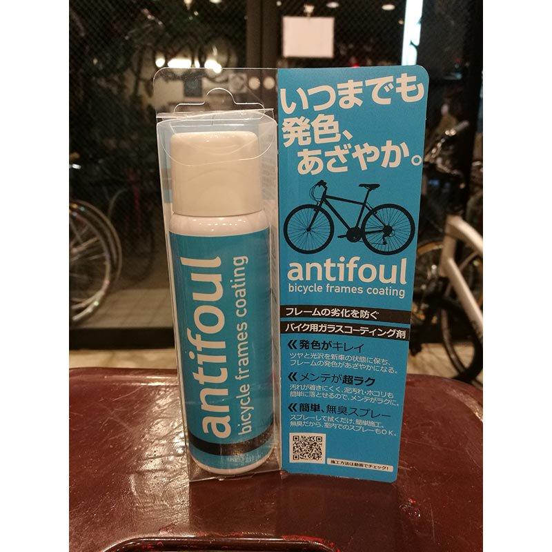【wbs】antidoul ガラスコーティング剤