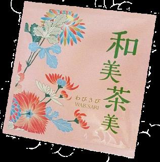 和美茶美  オリジナルブレンド  「わびさび」10g