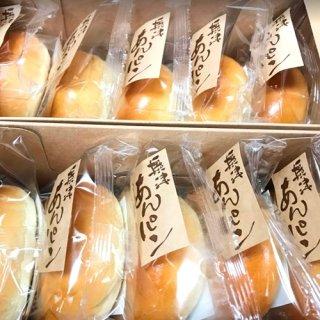 摂津あんパン30個セット (箱付き)