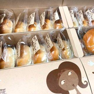 摂津あんパン60個セット (箱付き)