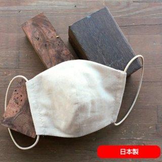 木糸マスク