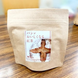 パンがおいしくなる紅茶(ティーバッグ)