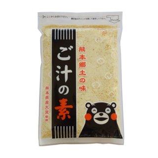 熊本県産 ご汁の素(210g)